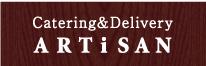 ARTiSAN Cateringロゴ