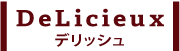 DeLiecieux デリッシュロゴ