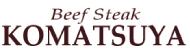 ビフテキとハンバーグ弁当 お茶付きロゴ
