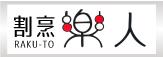 お子様弁当ロゴ