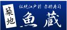クリスタルちらしと穴子丼御膳ロゴ