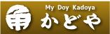 二段和牛カルビ丼ロゴ