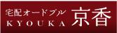 カップ味噌汁(とん汁)ロゴ