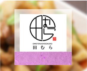 伊藤園おーいお茶 PET500ml画像