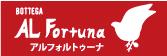 AL Fortuna Catering アルフォルトゥーナケータリングロゴ