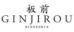 特選季節の旬野菜天ぷら幕の内御膳~GINJIROU流~ロゴ