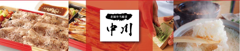 店舗イメージ画像