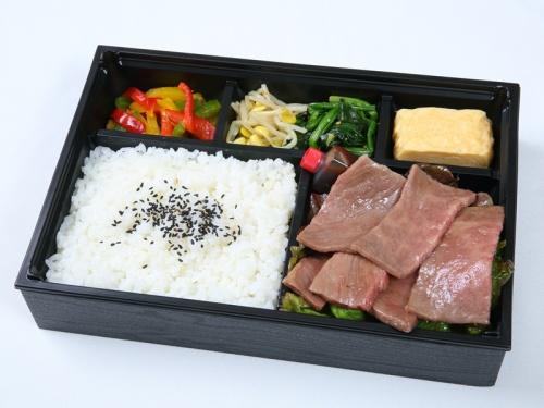 神戸牛ハネシタ弁当画像