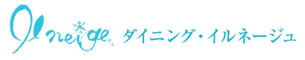 洋食弁当ロゴ