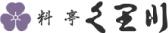 折詰弁当【特上】ロゴ