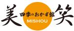 鮭入り弁当(かづみ)ロゴ