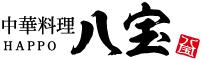 黒酢酢豚&焼肉カルビ弁当ロゴ