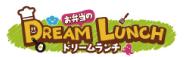 【DREAMLUNCH】ケータリング店ロゴ