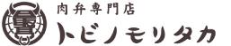 萬福-まんぷく-ロゴ