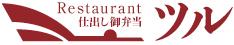 すきやき弁当ロゴ
