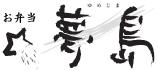 飛騨牛専門店  夢島ロゴ