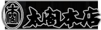 太閤特選ロゴ