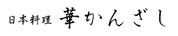 秋草 4000円ロゴ