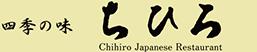 豊(ゆたか)ロゴ