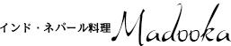 ナンロール(マハラジャBOX)ロゴ