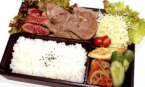 肉竹(牛タン・ステーキ)画像