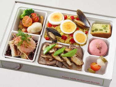京野菜フレンチ弁当 サフランライス添え画像