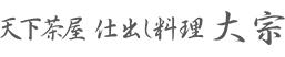 金剛-こんごう-ロゴ