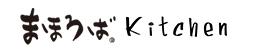 ロコモコ丼ロゴ