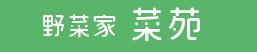 貴乃花膳ロゴ