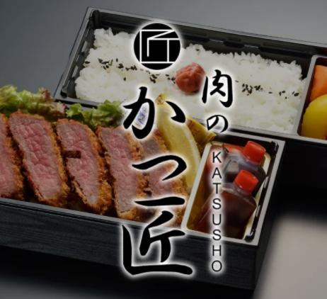 黒毛和牛ステーキと厳選豚の「特上」ひれかつと海老フライMIX弁当ロゴ